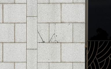 機能性外壁材