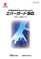 everguard_sg_icon_1507