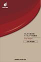 DM001-1 ウレタントップ色見本2021.3版_ページ_1